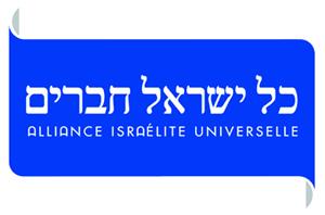 logo KIAH_web