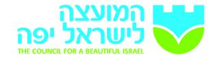 logo israel yafa